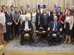 GIYLE2017_Rivlin3.jpg_ST-LW(© Spokesperson's Department, Office of the President oft he State of Israel)